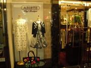 ABISTE Hotel Boutique ホテル日航奈良店のアルバイト・バイト・パート求人情報詳細