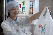 エスパル仙台店RF1のアルバイト・バイト・パート求人情報詳細