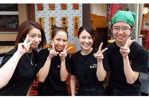 かぶら屋 与野店・ホールスタッフ、キッチンスタッフのアルバイト・バイト詳細