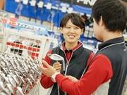 二木ゴルフ 東松山店のアルバイト・バイト・パート求人情報詳細
