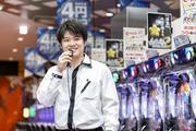 ICHI-BAN大津店(清掃)のアルバイト・バイト・パート求人情報詳細