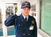 株式会社ネエチア(アルバイトワーク) 町田エリアの求人画像