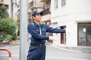ジャパンパトロール警備保障 東京支社(1192217)のアルバイト・バイト・パート求人情報詳細