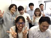 トランスコスモスフィールドマーケティング株式会社 札幌支店(A05012102)のアルバイト・バイト・パート求人情報詳細