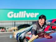 【未経験歓迎】送迎・貸出・洗車等のレンタカースタッフ!