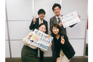 A&Kコム/横浜市エリア/オーディオ販売スタッフ/HRST・販売・ファッション・レンタルのアルバイト・バイト詳細