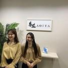 PC運用サポート 厚木市(葵屋株式会社)のアルバイト・バイト・パート求人情報詳細