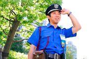 日章警備保障株式会社(下妻)のアルバイト・バイト・パート求人情報詳細