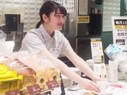 ドトールコーヒーショップ 新幹線新大阪店_F5のアルバイト・バイト・パート求人情報詳細