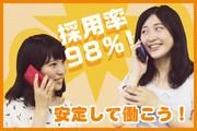 《月収30万~可能!》週払いOK☆未経験OK☆ガッツリ稼げる携帯販売!