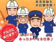 株式会社アルク 城東支社(江東区)(夜勤)の求人画像