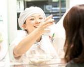 藤崎仙台店RF1のアルバイト・バイト・パート求人情報詳細