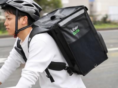 必要なのは自転車とスマホだけ!