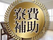 株式会社ワールドインテック(広告No:32027_5774)のアルバイト・バイト・パート求人情報詳細