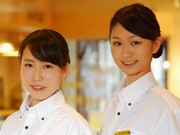 トマト&オニオン大館店のアルバイト・バイト・パート求人情報詳細