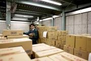 エヌエス・ジャパン株式会社Amazon府中 (恋ケ窪エリア)のアルバイト・バイト・パート求人情報詳細