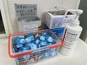株式会社バイセップス 立川営業所 (立川エリア11)のアルバイト・バイト・パート求人情報詳細