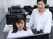 SOMPOコミュニケーションズ株式会社 札幌センターNO.034_K3のアルバイト・バイト・パート求人情報詳細