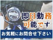 YC西加古川10のアルバイト・バイト・パート求人情報詳細