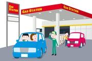 セルフ静岡中央(監視業務スタッフ)のアルバイト・バイト・パート求人情報詳細