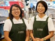 カインズ郡山富田店(G10)_レジのアルバイト・バイト・パート求人情報詳細