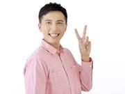 トランコムSC株式会社_厚木営業所02(0071-0090)のアルバイト・バイト・パート求人情報詳細