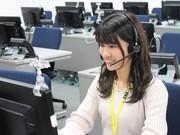 SOMPOコミュニケーションズ株式会社 札幌センターNO.034_K4のアルバイト・バイト・パート求人情報詳細