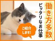 株式会社ワークリレーション【本社】 岐阜南エリアの求人画像
