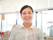株式会社チェッカーサポート アオキスーパー日進店(6742)のアルバイト・バイト・パート求人情報詳細