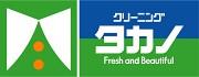 株式会社オートランドリータカノ 宅配サービスのアルバイト・バイト・パート求人情報詳細