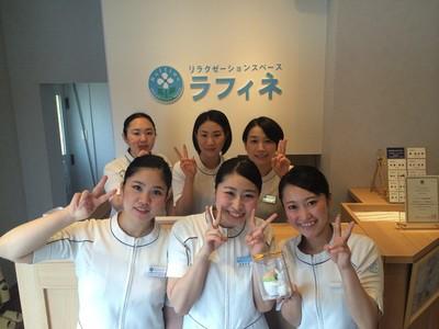 ラフィネ ゆめタウン夢彩都店(フリーター向け)のイメージ