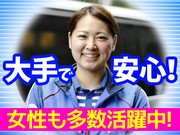 佐川急便株式会社 戸田営業所(軽四ドライバー)のアルバイト・バイト・パート求人情報詳細