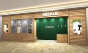りらくる ベニバナウォーク桶川店のアルバイト・バイト・パート求人情報詳細