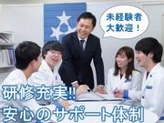 関西個別指導学院(ベネッセグループ) 上新庄教室(高待遇)のアルバイト・バイト・パート求人情報詳細