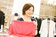 MK MICHEL KLEIN 札幌パセオのアルバイト・バイト・パート求人情報詳細
