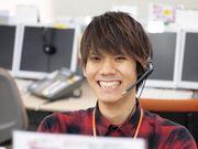 【TM係】昼勤/セキュリティソフトに関する問い合せ受付窓口