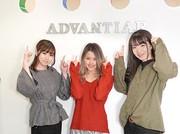 株式会社アドバンティア(A181-5)の求人画像