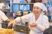 丸亀製麺焼津店(短時間勤務OK)[110639]の求人画像