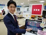 ドコモショップ 豊田美里店のアルバイト・バイト・パート求人情報詳細