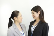 大同生命保険株式会社 北海道支社函館営業所3のアルバイト・バイト・パート求人情報詳細
