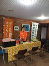 WAGAO株式会社 札幌本社のアルバイト・バイト・パート求人情報詳細