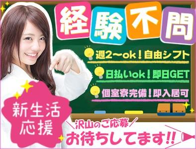 嬉しい特典!給料以外に最大9万6000円!!