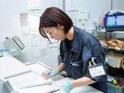 株式会社ラボ生産_03(日勤)のアルバイト・バイト・パート求人情報詳細