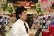 磯松ビクトリー(ホールスタッフ(早番))のアルバイト・バイト・パート求人情報詳細
