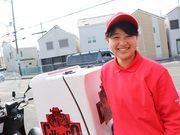 シカゴピザ 豊中店(デリバリー)のアルバイト・バイト・パート求人情報詳細