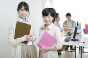 株式会社ISC就職支援センター(6032 つくば支社)のアルバイト・バイト・パート求人情報詳細