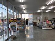 はんこ屋さん21 名東店のアルバイト・バイト・パート求人情報詳細