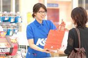 ケーズデンキ東生駒店のアルバイト・バイト・パート求人情報詳細