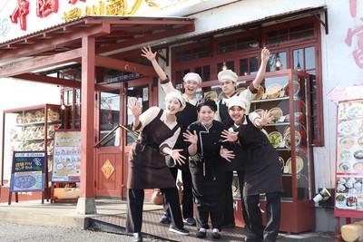 《揚州商人とは》中国ラーメンが人気の料理店です♪
