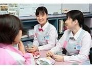 ダスキン矢巾メリーメイドのアルバイト・バイト・パート求人情報詳細
